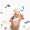 Névelemzés és babaváró név-választó